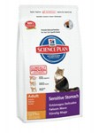 Hill's Science Plan Feline Adult Sensitive Stomach Chicken with Egg & Rice 1,5кг